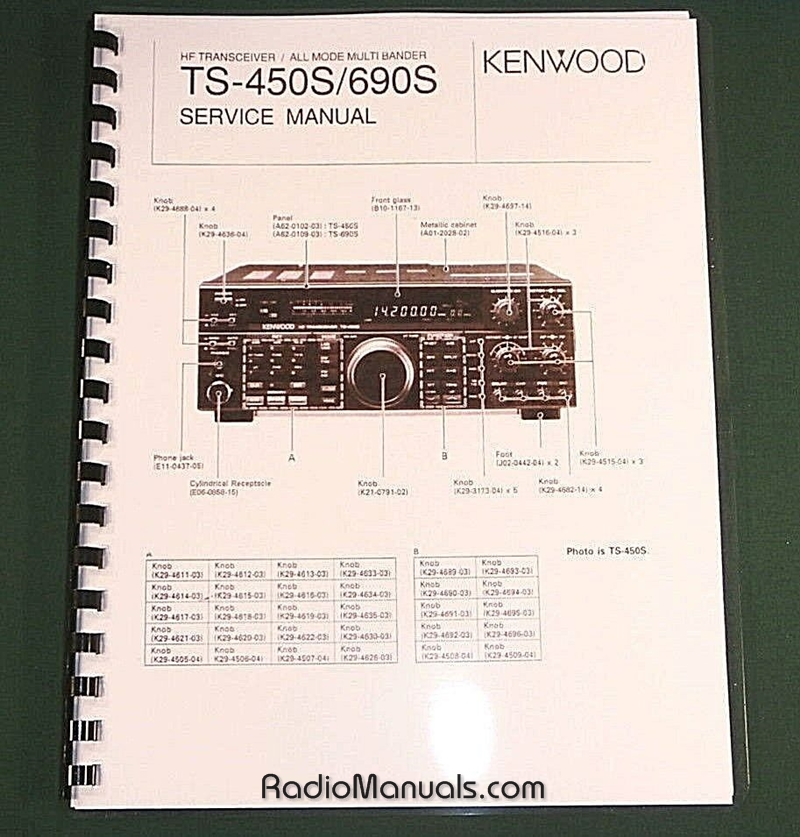 Kenwood TS-450S Service Manual