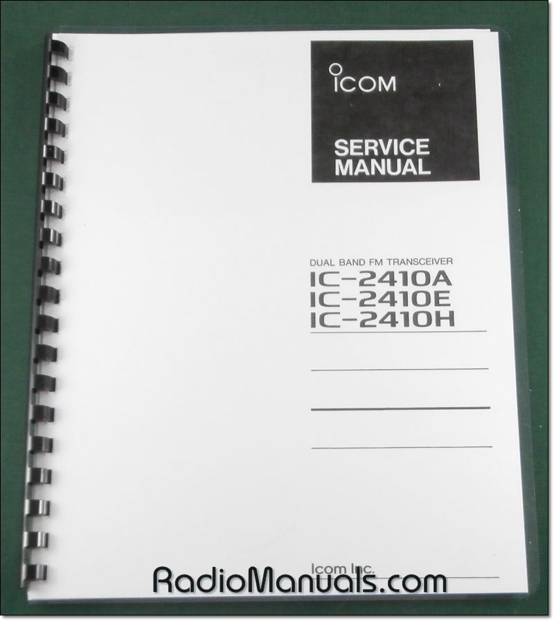 Icom IC-2410A/E/H Service Manual